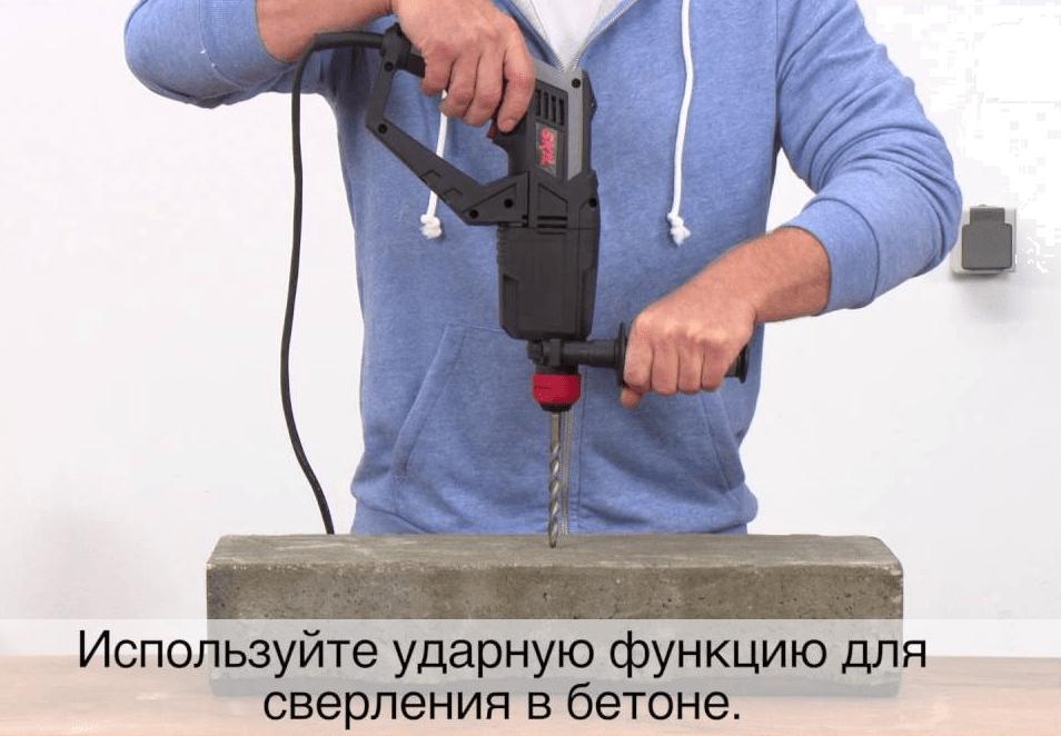 Как выбрать дрель