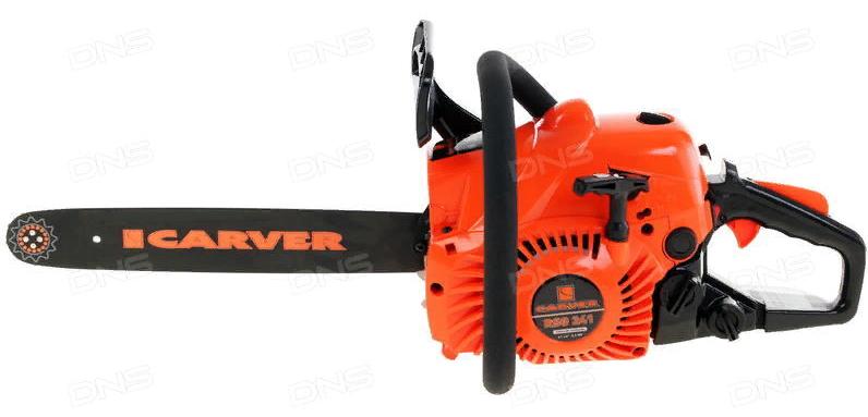 Carver RSG 241