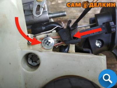 """Далее необходимо отрегулировать длину """"петли"""" Зафиксировать вал (прижать его максимально в посадочное место) Саморезом закрепить скобу к корпусу. Важно не повредить топливный шланг"""