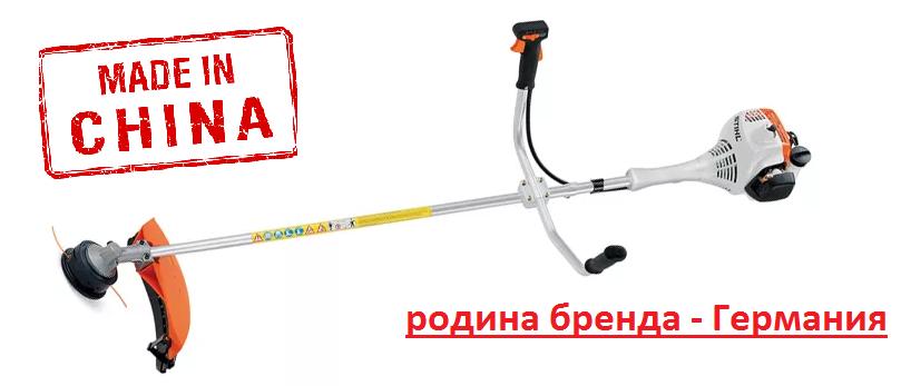 Страна производства Штиль 55