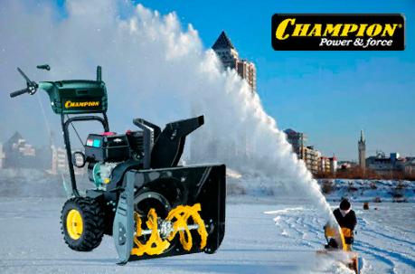 Обзор снегоуборочных машин Champion.