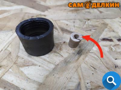 Осматриваем обе трубки на наличие повреждений и трещин. Особую важность представляет маленькая трубка.