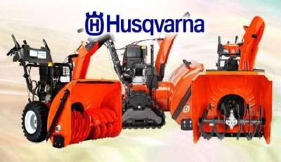 Обзор снегоуборочных машин Husqvarna