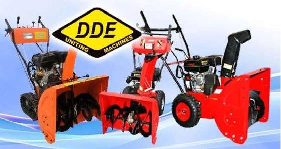 Бензиновые снегоуборщики DDE – обзор и оценка качества