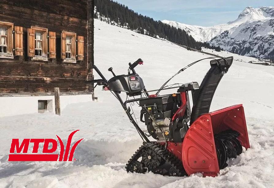 Снегоуборочные машины MTD – премиальное качество по высокой цене