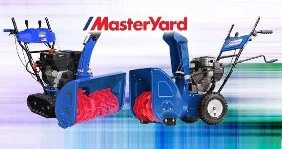5 лучших снегоуборщиков Master Yard – премиум по доступной цене
