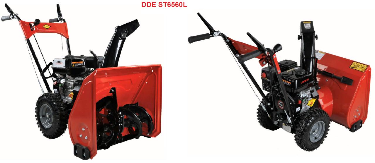 Снегоуборщик DDE ST 6560L